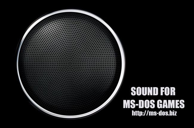 Почему нет звука в игре MS DOS ?