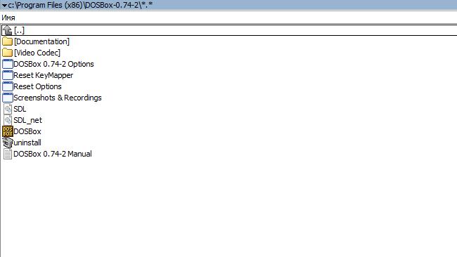 Стандартная установка DOSBox.