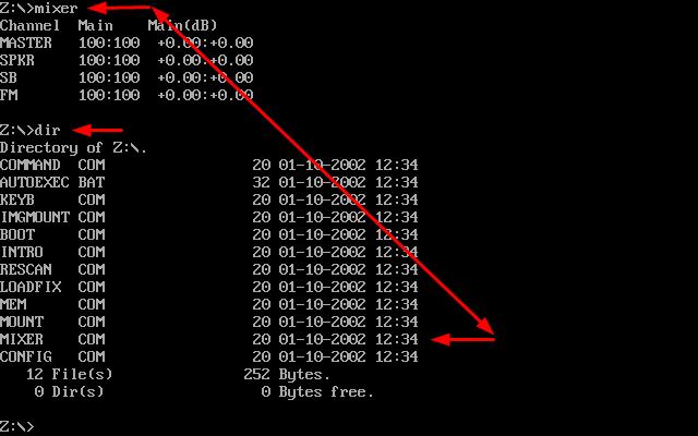 Установка DOSBox - встроенные утилиты.