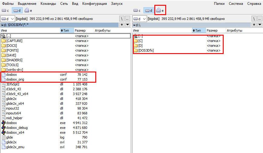 3Dfx glide эмулятор DOSBox от SVN Daum.